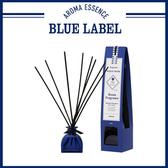 日本Blue Label 擴香 50ml(經典白麝香)-2入組