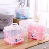 奶瓶收納箱 嬰兒奶瓶收納箱盒帶蓋防塵裝瀝水晾乾架放寶寶餐具的儲存盒乾燥架XW 全館免運