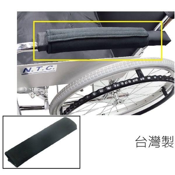 多用途舒適套(單個入)- 銀髮族 輪椅使用者適用 乘坐汽車 背背包也可用 台灣製 [ZHTW1724]