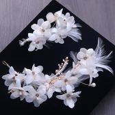 韓式新娘頭飾手工白色絹花羽毛發夾婚紗頭花配飾結婚禮服發飾品【小梨雜貨鋪】