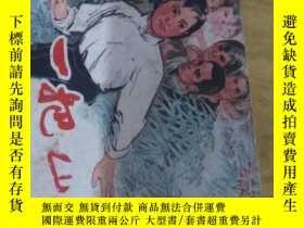 二手書博民逛書店罕見3072連環畫一一《一把山斧》Y185692 陳志謙。。繪畫