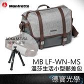 Manfrotto MB LF-WN-MS - 溫莎生活小型郵差包 AOKA M215A 輕便小腳架 套組 總代理公司貨 相機包 首選攝影包