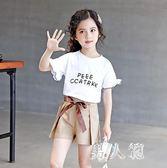 女童套裝 夏裝2019新款女寶寶棉質短袖短褲兩件套兒童時尚休閒 FR8722『俏美人大尺碼』