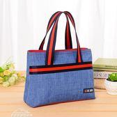 加厚雙拉鍊媽咪手提包小布包女手拎小號媽媽買菜上班小拎包便當袋「夢娜麗莎精品館」