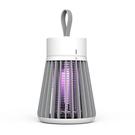 360度紫光電擊捕蚊燈 USB充電式 電...
