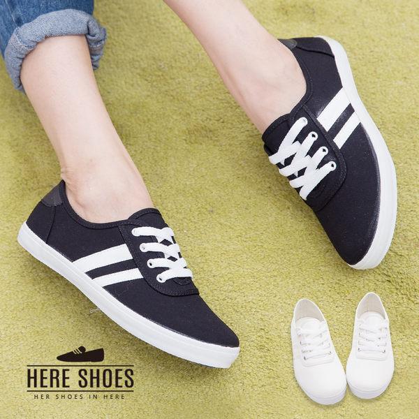 [Here Shoes] 街頭時尚經典兩線 基本款 休閒鞋 帆布鞋 小白鞋 2色─KB041
