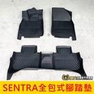 NISSAN日產【SENTRA全包式腳踏墊】20-21年SENTRA專用 仙草 3D高邊防水腳踏墊 類卡固 全包