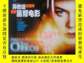 二手書博民逛書店罕見電影世界2001年10月號Y11162 出版2001