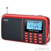 收音機老人插卡播放機便攜式多功能收錄機可插u盤鑚果放歌曲的小型 安妮塔小舖