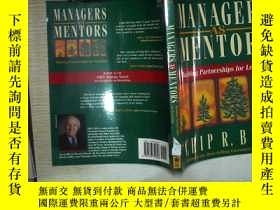 二手書博民逛書店Managers罕見as Mentors: Building P