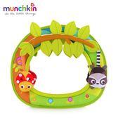 munchkin滿趣健-嬰幼兒護頸枕+寶寶安撫造型後視鏡