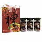 【免運】一味黑甜綜合黑糖塊禮盒組(3罐30顆)–波比