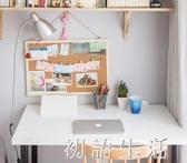 40*60軟木板照片牆留言板創意背景牆木框照片板水鬆板圖釘板  初語生活