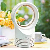大號無葉風扇迷你學生小風扇創意臺式桌面辦公室迷你電風扇可定制  台北日光