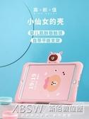 液態硅膠2019新款iPadAir3保護套10.2/10.5英寸mini5 ar2第6代aipd電腦a1474殼子『新佰數位屋』