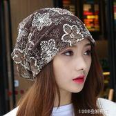 頭巾帽 帽子女夏天薄款包頭帽韓版頭巾帽休閒套頭帽化療帽孕婦透氣月子帽 1995生活雜貨