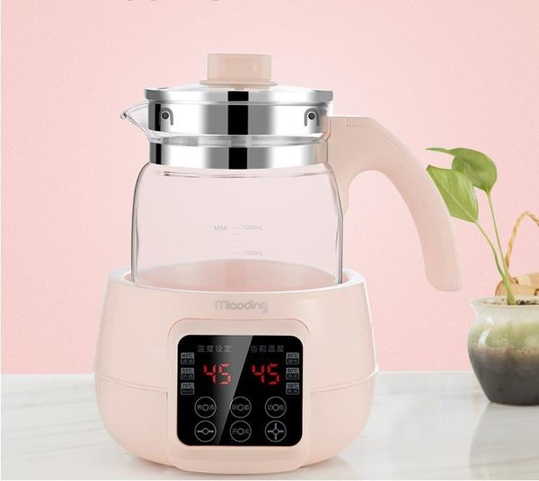 恆溫調奶器 新生嬰兒恒溫調奶器自動多功能熱水壺寶寶智慧沖奶器保溫暖奶器【小天使】
