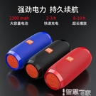 音箱家用戶外防水大音量立體聲無線音響便攜式小音箱超重低音炮車載迷你小型適用UBL雙四 智慧