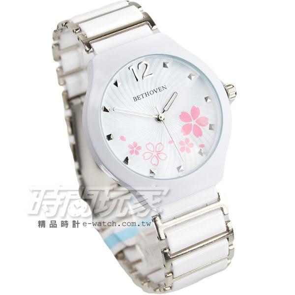 BETHOVEN 粉色櫻花陶瓷腕錶 數字錶 女錶 白 2017粉櫻白大
