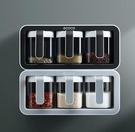調味料盒 廚房用品一體多格收納鹽味精瓶鹽罐罐子家用調味罐組合套裝【快速出貨八折搶購】