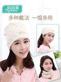 月子帽 坐月子帽子春秋款產婦夏季薄款頭巾親子棉質透氣孕婦時尚夏天產後