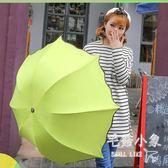 可愛糖果色雨傘 優質黑膠防紫外線三折 BS20501『毛菇小象』