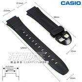 18mm 23.5mm錶帶 CASIO卡西歐 橡膠錶帶 黑色 錶帶 F-200W-1A適用 F-200W-9A適用 F-200W黑18