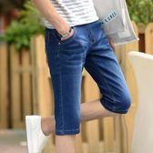 男牛仔短褲七分褲潮流時尚高彈力褲子修身牛仔褲《印象精品》t741