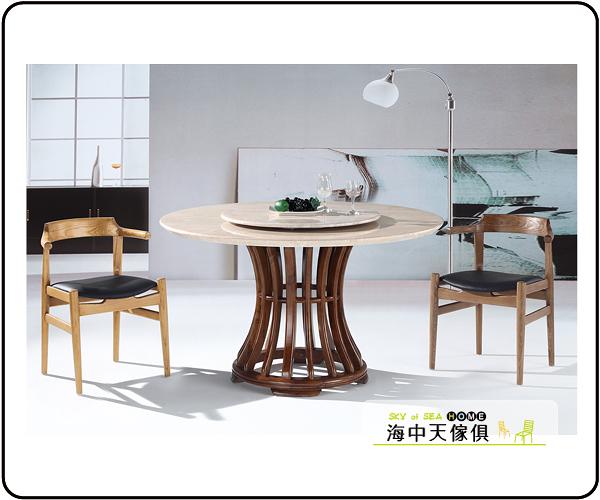 {{ 海中天休閒傢俱廣場 }} G-42 摩登時尚 餐桌系列 845-4 C08 4.5尺圓桌