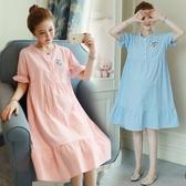 漂亮小媽咪 韓系洋裝 【D7019】 彩虹 花邊領 短袖 棉麻 韓 公主袖 洋裝 孕婦裝