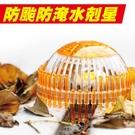 派樂 超速排水罩/豪大雨排水器(1入贈小...