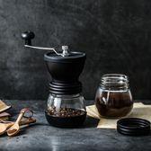 咖啡磨豆機迷你手動手搖咖啡豆研磨器家用粉碎器陶瓷芯 JD4758【3C環球數位館】-TW