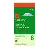 金時代書香咖啡 UCC 【即期品】DRIP-POD 摩卡與克里曼加羅咖啡膠囊 (7.5g/8p)1包 UC75-8MA