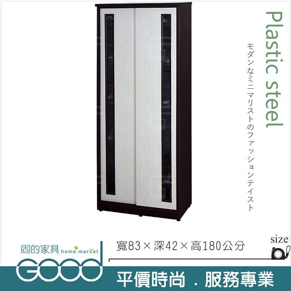 《固的家具GOOD》110-06-AX (塑鋼材質)6尺高拉門鞋櫃-胡桃/白橡色【雙北市含搬運組裝】