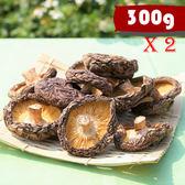 新社香菇 (大菇-300g) x 2包 全館免運 [菇見幸福]