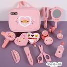 兒童過家家玩具女孩仿真化妝品套裝梳妝臺盒公主首飾生日禮物禮盒 ATF安妮塔小鋪