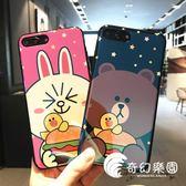 手機殼-日韓鏡面藍光布朗熊 蘋果卡通情侶軟硅膠手機殼-奇幻樂園