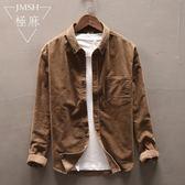 極麻復古做舊燈芯絨長袖襯衫男士日系休閒青年寬鬆條絨襯衣外套潮 依凡卡時尚
