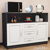 歐式簡約現代餐邊櫃櫥櫃碗櫃酒櫃餐櫃收納櫃陽台櫃儲物櫃餐廳櫃  【PINKQ】