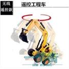 新款挖挖大號工程車挖掘機挖土機 兒童電動遙控挖機鏟車玩具車