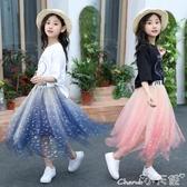 蓬蓬裙女童網紗裙半身裙夏中大童漸變超洋氣裙子中長款蓬蓬裙兒童星空裙 1件免運