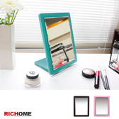 【RICHOME】MR087《維琪桌上鏡-3色》立鏡/化妝鏡