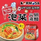 KORMOSA 韓寶 泡菜火鍋湯麵 (110gX4包入)【櫻桃飾品】【32062】
