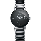 RADO 雷達 Centrix 晶萃系列 真鑽陶瓷機械女錶-28mm R30942702