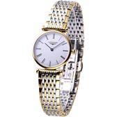 LONGINES 嘉嵐 系列超薄時尚腕錶(雙色款)L42092117