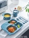 寶寶餐具套裝兒童家用卡通可愛防摔恐龍分格盤幼兒吃飯碗套餐餐盤 polygirl