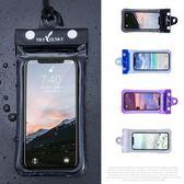 蘋果8手機防水袋游泳潛水防水手機殼vivo華為oppo手機套通用觸屏