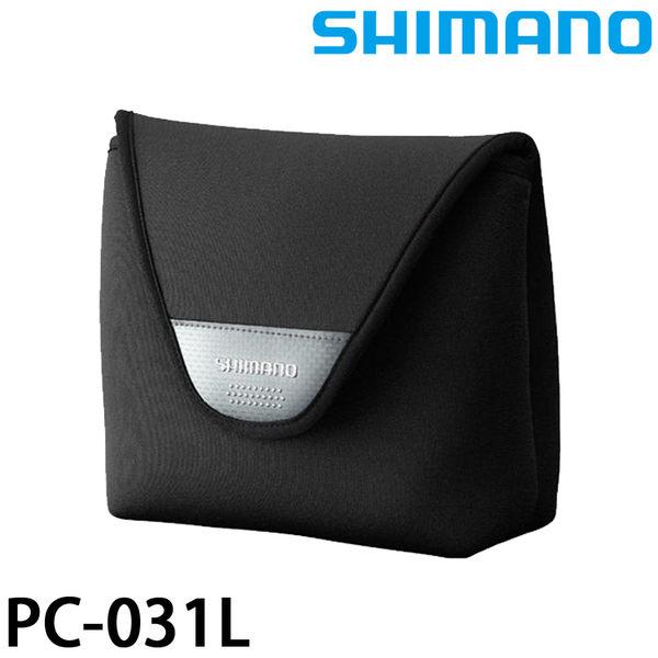 漁拓釣具 SHIMANO PC-031L 黑 #M (捲線器套)
