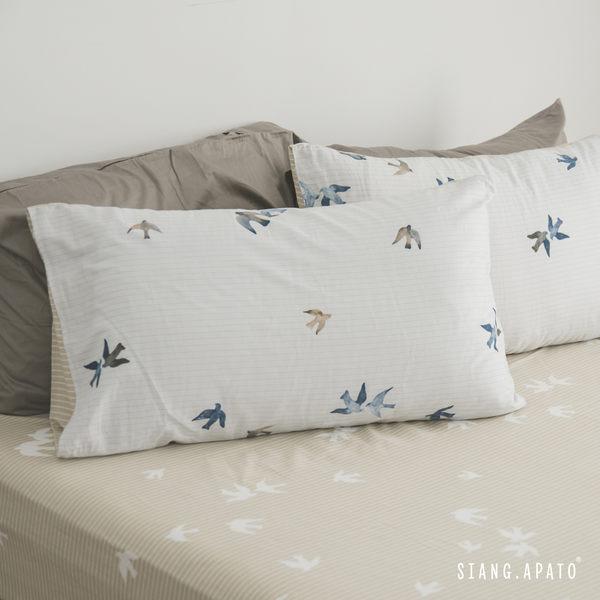 兩用被套床包組 / 雙人【Flutter】ikea風格  100%精梳棉 純棉 翔仔居家