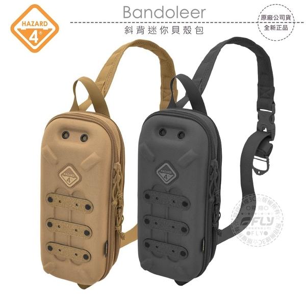 《飛翔無線3C》HAZARD 4 Bandoleer 斜背迷你貝殼包│公司貨│側背休閒包 出遊輕便包